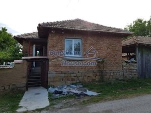 Furnished renovated Bulgarian property with nice views near