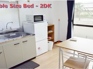 Tezukayama★Fully furnished room! available to share