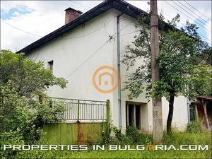 Rural property ideal for country and eco- tourism