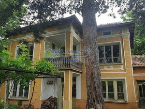 YOU WANT TO SELL YOUR PROPERTY IN BULGARIA? LIST IT WITH BUL